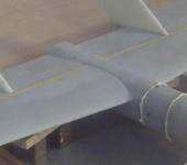 Нажмите на изображение для увеличения Название: сочленение крыла.jpg Просмотров: 24 Размер:32.3 Кб ID:1023970
