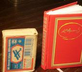 Нажмите на изображение для увеличения Название: Книга.jpg Просмотров: 48 Размер:59.2 Кб ID:1025052