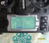 Нажмите на изображение для увеличения Название: SL380569.jpg Просмотров: 3 Размер:57.8 Кб ID:1030022