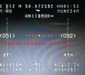 Нажмите на изображение для увеличения Название: TB2oQOTaVXXXXbDXXXXXXXXXXXX_!!671295294.jpg Просмотров: 94 Размер:51.3 Кб ID:1033674