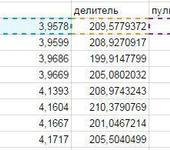 Нажмите на изображение для увеличения Название: Таблица рассчета.JPG Просмотров: 52 Размер:38.1 Кб ID:1040814