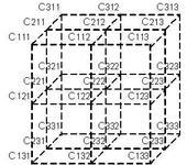 Нажмите на изображение для увеличения Название: image014.gif Просмотров: 3 Размер:4.1 Кб ID:1043007