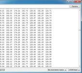 Нажмите на изображение для увеличения Название: mpu6050EvvGc1.jpg Просмотров: 21 Размер:165.9 Кб ID:1047926