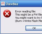 Нажмите на изображение для увеличения Название: error.jpg Просмотров: 3 Размер:10.4 Кб ID:1051793