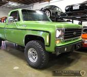 Нажмите на изображение для увеличения Название: 1976-chevrolet-c10-pickup-646.jpg Просмотров: 39 Размер:55.1 Кб ID:1055268