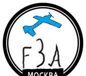 Нажмите на изображение для увеличения Название: F3A МОСКВА ЛОГО_2.jpg Просмотров: 17 Размер:92.8 Кб ID:1066753