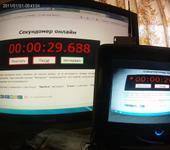 Нажмите на изображение для увеличения Название: FILE0006.jpg Просмотров: 118 Размер:64.2 Кб ID:1072666