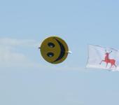 Нажмите на изображение для увеличения Название: Smile_with_flag_s.jpg Просмотров: 20 Размер:36.4 Кб ID:1076551