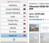 Нажмите на изображение для увеличения Название: Screenshot_1.jpg Просмотров: 44 Размер:34.1 Кб ID:1076621