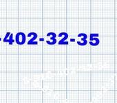 Нажмите на изображение для увеличения Название: image.jpg Просмотров: 28 Размер:63.0 Кб ID:1076903