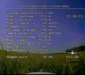 Нажмите на изображение для увеличения Название: 00000108.ASF_snapshot_09.43_[2015.08.22_18.32.37].jpg Просмотров: 67 Размер:108.0 Кб ID:1106607