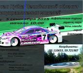 Нажмите на изображение для увеличения Название: DWb6Vz3rjx0.jpg Просмотров: 14 Размер:78.0 Кб ID:1110010