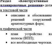 Нажмите на изображение для увеличения Название: Screenshot_4.png Просмотров: 11 Размер:12.8 Кб ID:1117543