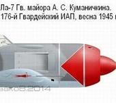 Нажмите на изображение для увеличения Название: kumanich7.jpg Просмотров: 81 Размер:25.9 Кб ID:1117847