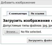 Нажмите на изображение для увеличения Название: Selection_051.png Просмотров: 14 Размер:17.4 Кб ID:1118743