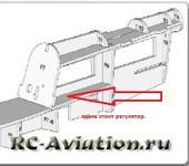 Нажмите на изображение для увеличения Название: bd-5-rc-aviation-5.jpg Просмотров: 24 Размер:71.8 Кб ID:1134921