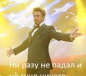 Нажмите на изображение для увеличения Название: Robert_Downey_Jr_as_Tony_Stark.jpg Просмотров: 12 Размер:51.7 Кб ID:1143653