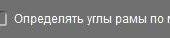 Нажмите на изображение для увеличения Название: fdgh.JPG Просмотров: 16 Размер:9.0 Кб ID:1145385