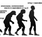 Нажмите на изображение для увеличения Название: эволюция герметизации и теплоотвода авторегуляторо.jpg Просмотров: 42 Размер:32.5 Кб ID:1147064