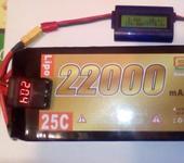 Нажмите на изображение для увеличения Название: bat22000.jpg Просмотров: 44 Размер:48.7 Кб ID:1151257