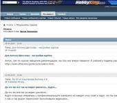 Нажмите на изображение для увеличения Название: 2015-12-24 00-02-48 Результаты поиска - RC Форум - Google Chrome.jpg Просмотров: 8 Размер:64.7 Кб ID:1152803