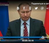 Нажмите на изображение для увеличения Название: Путин-16-01-14.jpg Просмотров: 233 Размер:34.8 Кб ID:1160027