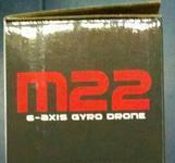 Нажмите на изображение для увеличения Название: m22_foto3.jpg Просмотров: 7 Размер:40.3 Кб ID:1162957