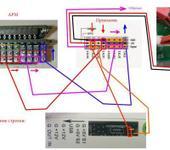 Нажмите на изображение для увеличения Название: Разводка проводов  CX-20.jpg Просмотров: 12 Размер:51.0 Кб ID:1170964