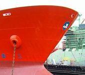 Нажмите на изображение для увеличения Название: 250px-Brosen_bow_ship.jpg Просмотров: 16 Размер:24.2 Кб ID:1176033