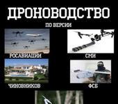 Нажмите на изображение для увеличения Название: podborka_vecher_54.jpg Просмотров: 16 Размер:45.5 Кб ID:1182926