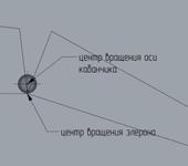 Нажмите на изображение для увеличения Название: el.JPG Просмотров: 53 Размер:32.5 Кб ID:1185144
