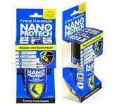Нажмите на изображение для увеличения Название: Нано.jpg Просмотров: 31 Размер:84.7 Кб ID:1186061