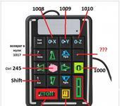Нажмите на изображение для увеличения Название: пульт-3.jpg Просмотров: 49 Размер:46.6 Кб ID:1197183
