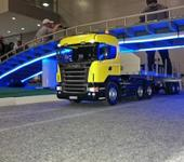 Нажмите на изображение для увеличения Название: Scania R620 Yello.jpg Просмотров: 99 Размер:60.1 Кб ID:1198921