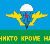 Нажмите на изображение для увеличения Название: 1798_magnitnyy-flag-nikto-krome.jpg Просмотров: 5 Размер:28.6 Кб ID:1202943