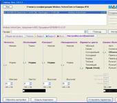 Нажмите на изображение для увеличения Название: mobius_fpv.jpg Просмотров: 54 Размер:72.0 Кб ID:1221945