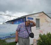 Нажмите на изображение для увеличения Название: отдых в Крыму 027.jpg Просмотров: 33 Размер:52.2 Кб ID:1222834
