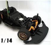 Нажмите на изображение для увеличения Название: ES 1_14 chassis.jpg Просмотров: 82 Размер:25.1 Кб ID:1222904