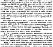 Нажмите на изображение для увеличения Название: Kalina_ dvaapolky_MVVS_gr.jpg Просмотров: 73 Размер:126.4 Кб ID:1228721