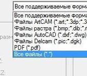 Нажмите на изображение для увеличения Название: 5.jpg Просмотров: 12 Размер:29.7 Кб ID:1248536