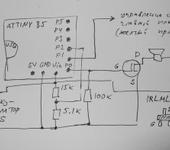 Нажмите на изображение для увеличения Название: schematic.JPG Просмотров: 77 Размер:62.4 Кб ID:1252156