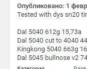 Нажмите на изображение для увеличения Название: Screenshot_2.jpg Просмотров: 13 Размер:14.9 Кб ID:1258172