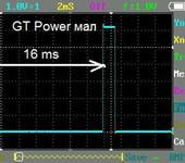 Нажмите на изображение для увеличения Название: GTPower.jpg Просмотров: 2 Размер:54.5 Кб ID:1261232
