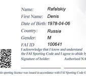 Нажмите на изображение для увеличения Название: 164932-FAI-sporting-licence_B.png.jpg Просмотров: 53 Размер:42.3 Кб ID:1280905