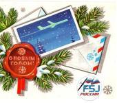 Нажмите на изображение для увеличения Название: открытка.jpg Просмотров: 6 Размер:89.1 Кб ID:1283531