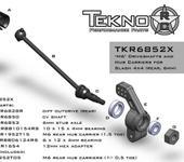 Нажмите на изображение для увеличения Название: TKR6852-m6_driveshafts_rear.jpg Просмотров: 83 Размер:64.5 Кб ID:1330024