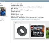 Нажмите на изображение для увеличения Название: 01.jpg Просмотров: 64 Размер:41.3 Кб ID:1347499