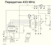 Нажмите на изображение для увеличения Название: Схема передатчика.jpg Просмотров: 27 Размер:42.1 Кб ID:1360152