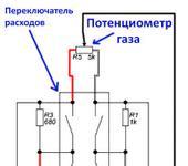Нажмите на изображение для увеличения Название: Схема-2.jpg Просмотров: 38 Размер:54.0 Кб ID:1374835