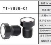 Нажмите на изображение для увеличения Название: YT-9888-C1.png Просмотров: 48 Размер:123.1 Кб ID:1358151